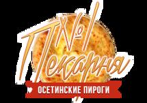Осетинские пироги на метро Балтийская